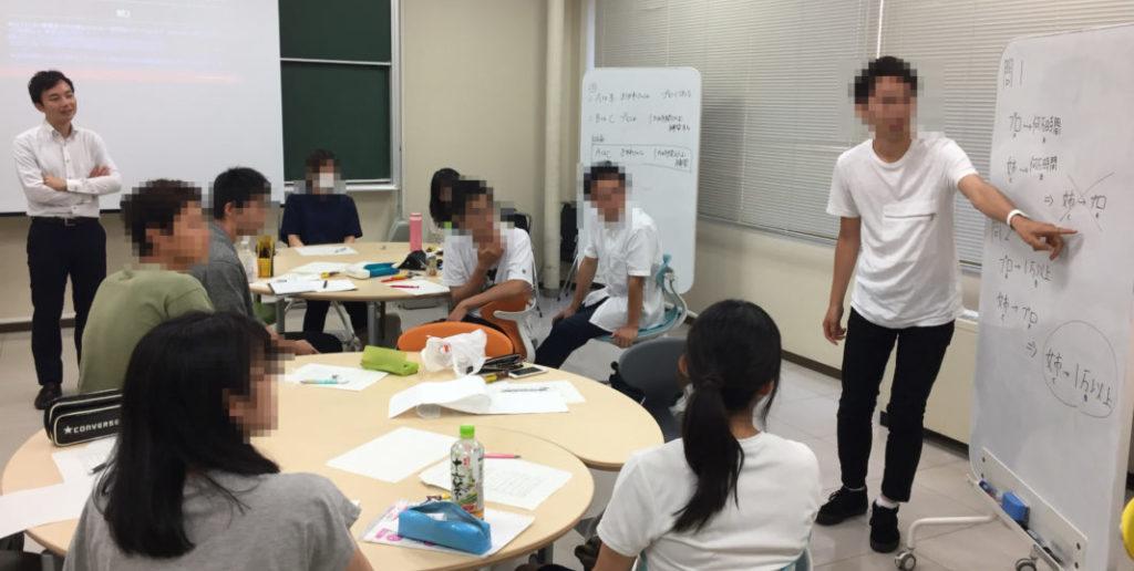 上越大学ビジネスブートキャンプ